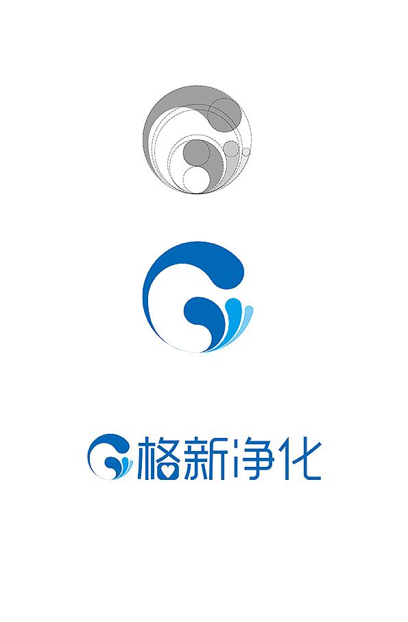 标志采用公司名称首字母g的变形,结合公司业务,含义我就不说了,你能想图片