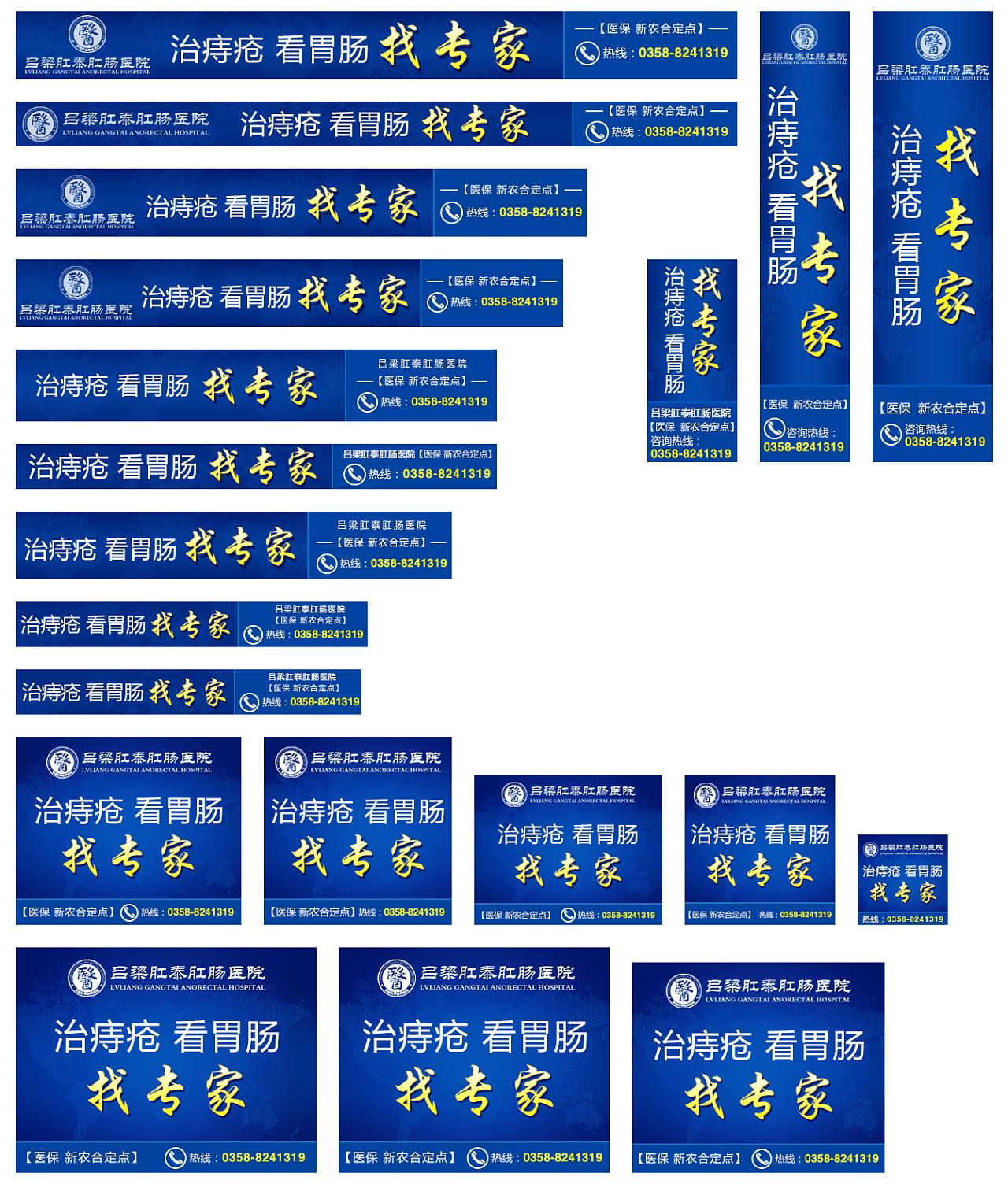 山西吕梁肛泰品牌网盟10.19