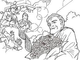 先进人物连环画《刘勇在喀什》