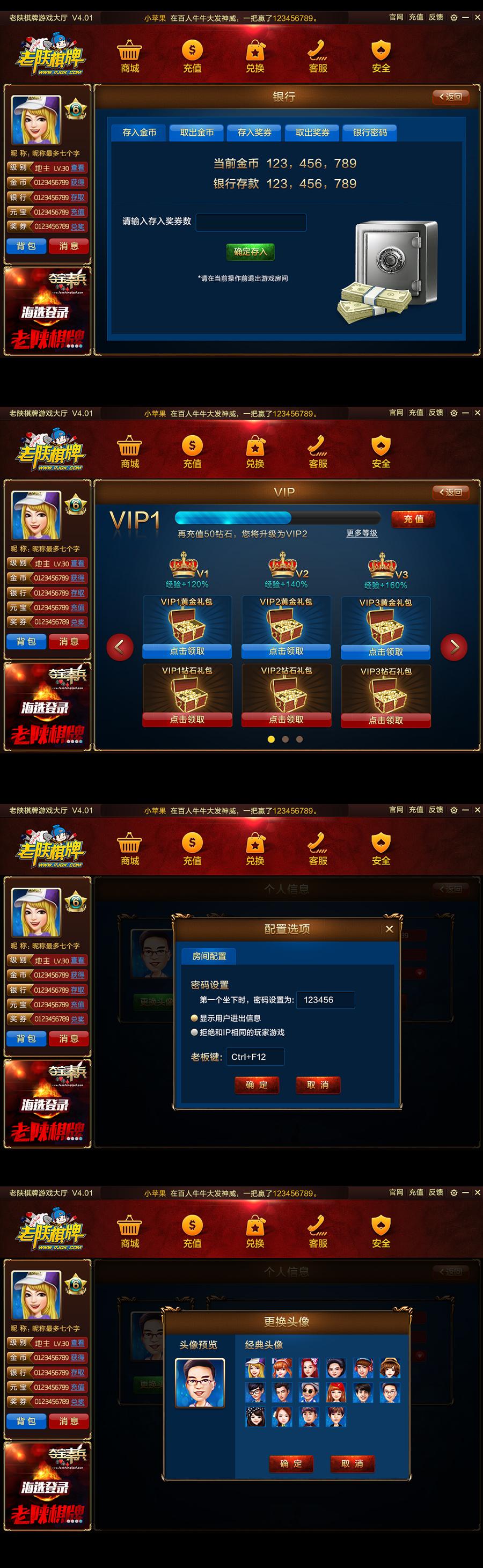 游戏界面-挖坑-ui-游戏ui-dingdong_sun - 原创作品
