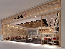 八小生扒肉-logo设计/店面空间设计