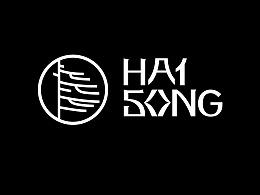 haisong for men