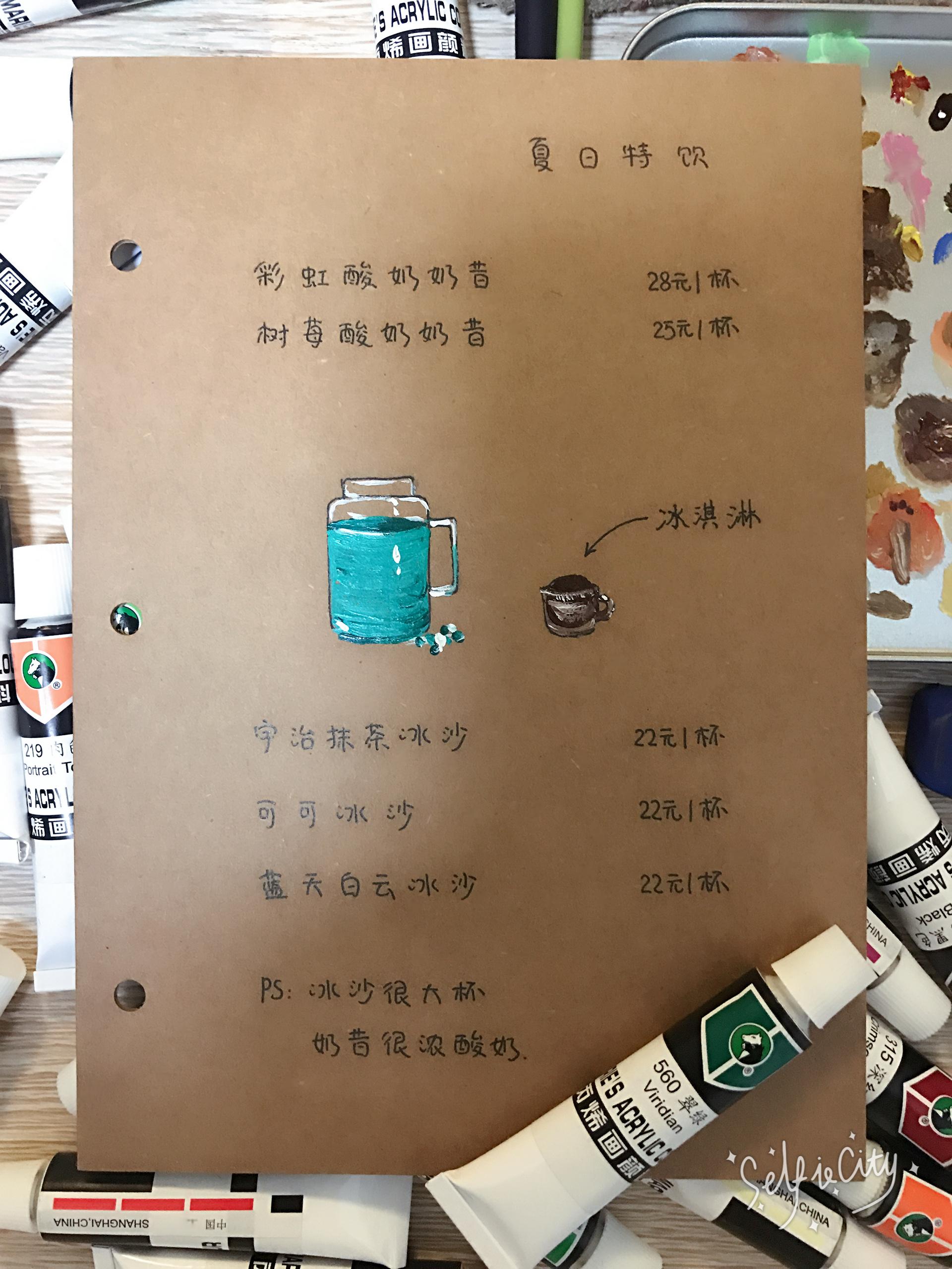咖啡馆·手绘菜单/cafe, hand-painted menu