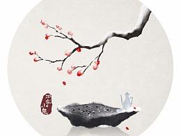 水墨中国风插画——不经一番寒彻骨,怎得梅花扑鼻香。