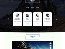 聚焦地理WEB设计