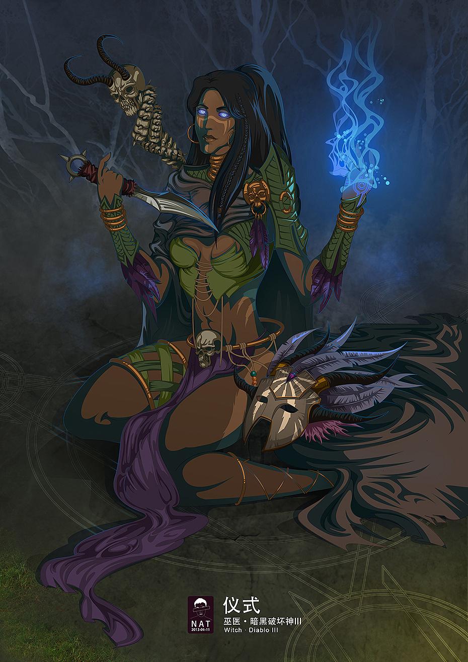 回到上古当大巫 史前十万年