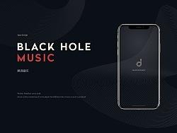 Black Hole Music :一场音乐盛宴