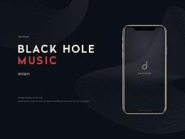 Black Hole Music :一場音樂盛宴