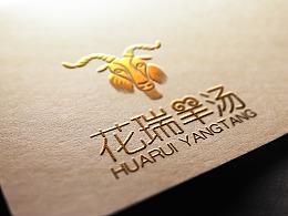 交口县花瑞羊汤馆logo