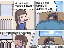 云南移动漫画广告
