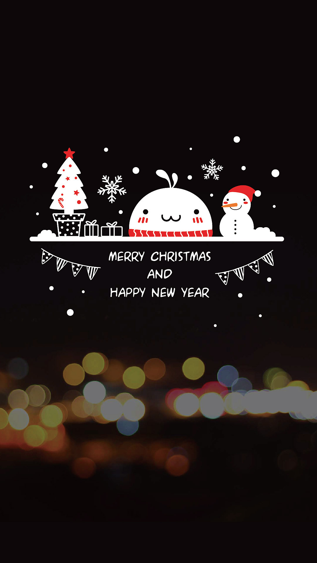 merry christmas and happy new year 苹果手机高清壁纸 1080x1920 爱思助手
