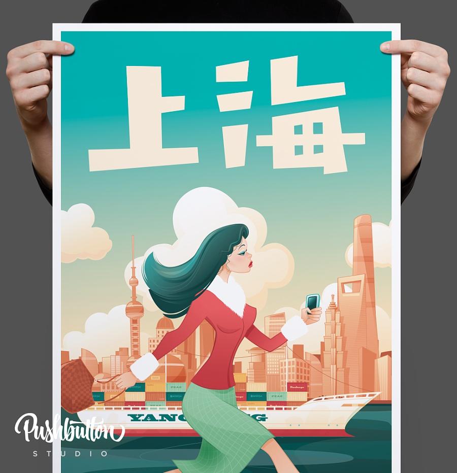 查看《上海》原图,原图尺寸:990x1025