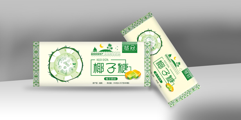 椰子糖包装设计扬州公司广告设计图片