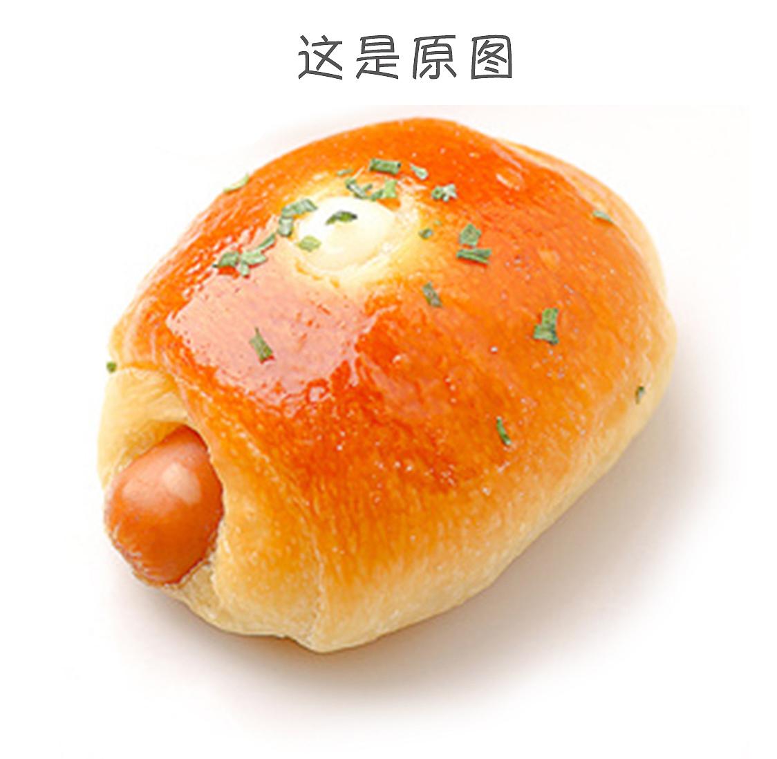 小面包手绘