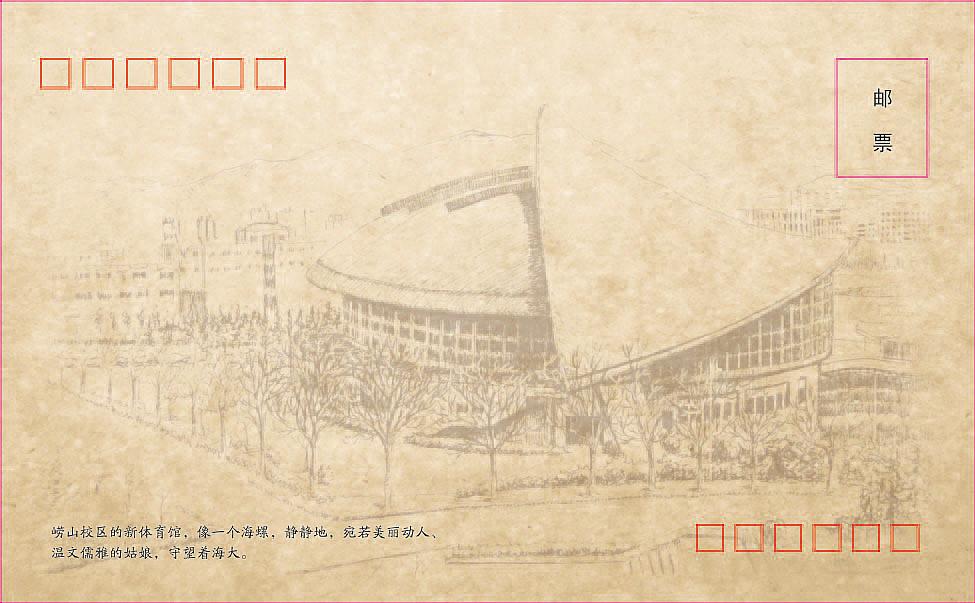 手绘明信片—海大故事|插画|其他插画|文艺的2b青年