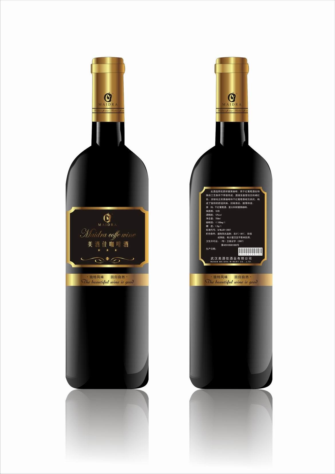 红酒的瓶标设计图片