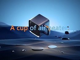 A cup of air heater—(暖风机设计)