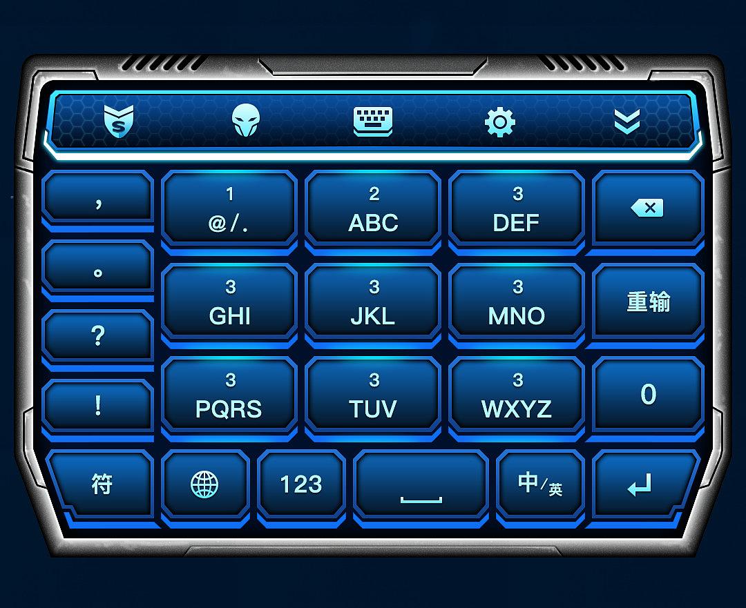界面v界面|UI|APP机械|suna_1987-原创作品-站键盘设计制造及其自动化自考图片