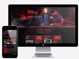 联想游戏台式机电脑组装机订制活动页首页banner