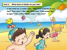 英语教材插画
