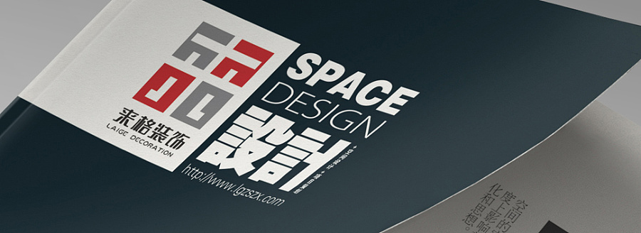 查看《来格空间设计作品集锦》原图,原图尺寸:970x354