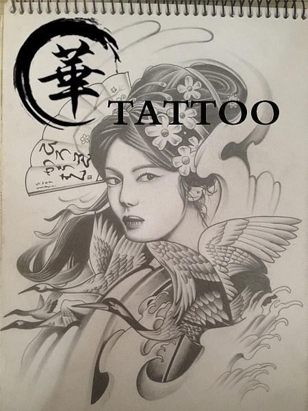 艺伎纹身手稿