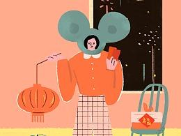 鼠年画个小老鼠吧