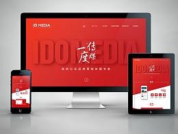 四川一度广告传媒有限公司官网
