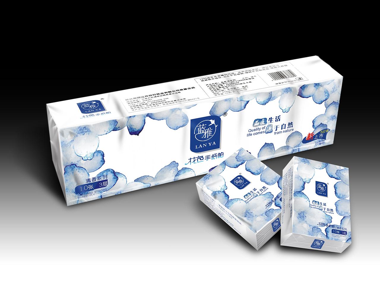 蓝雅纸巾包装设计图片