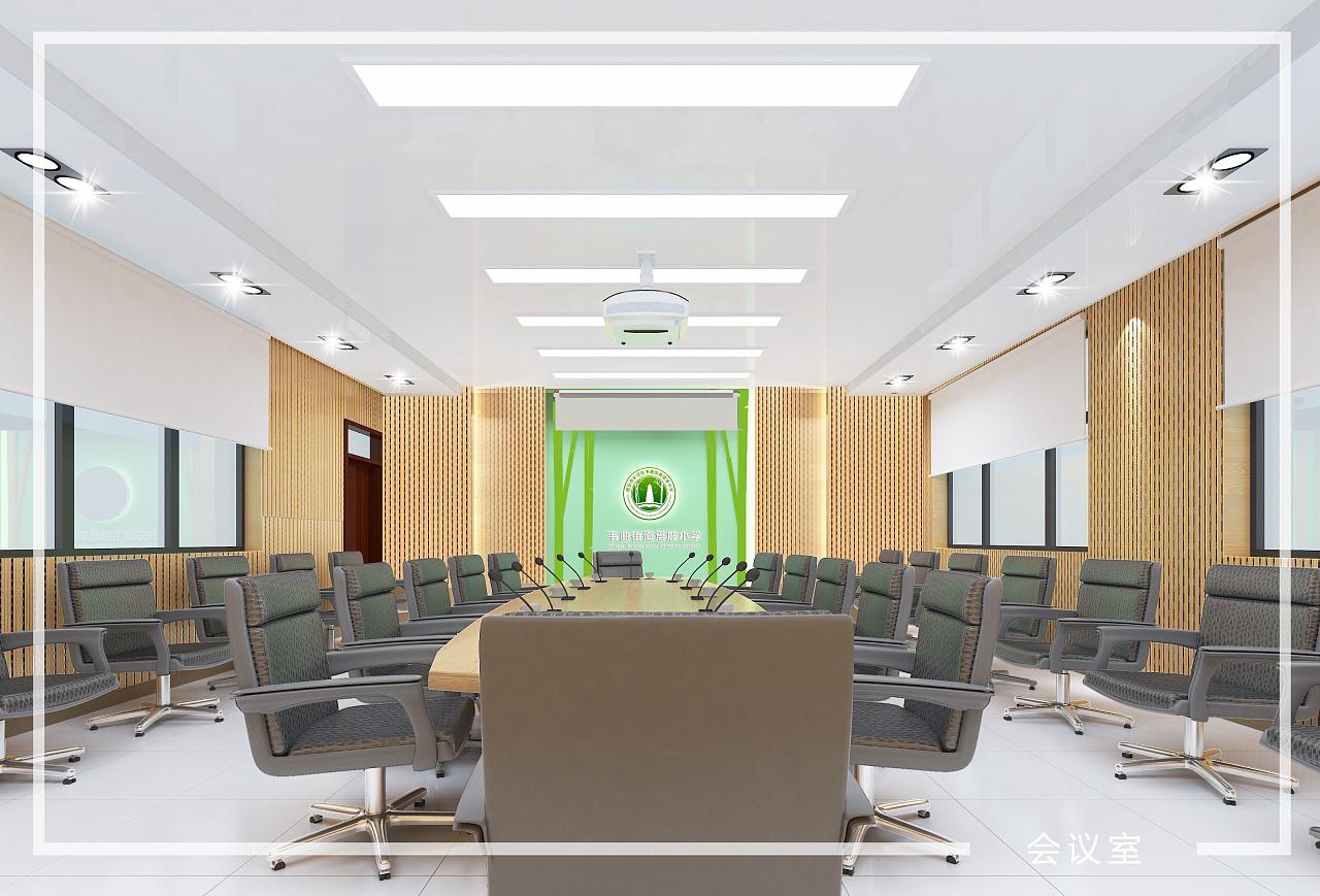 办公室 会议室 1280_869图片