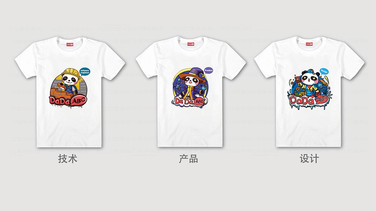 文化衫T恤图案设计