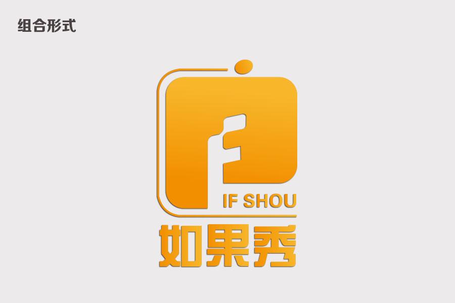 如果秀直播平台logo项目设计,logo创意由如果的英文字母及麦克风图片