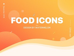 Food Icon Design by 鸣与名刀