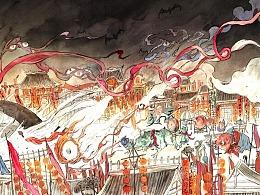 《饕餮记2》小说封面手绘过程