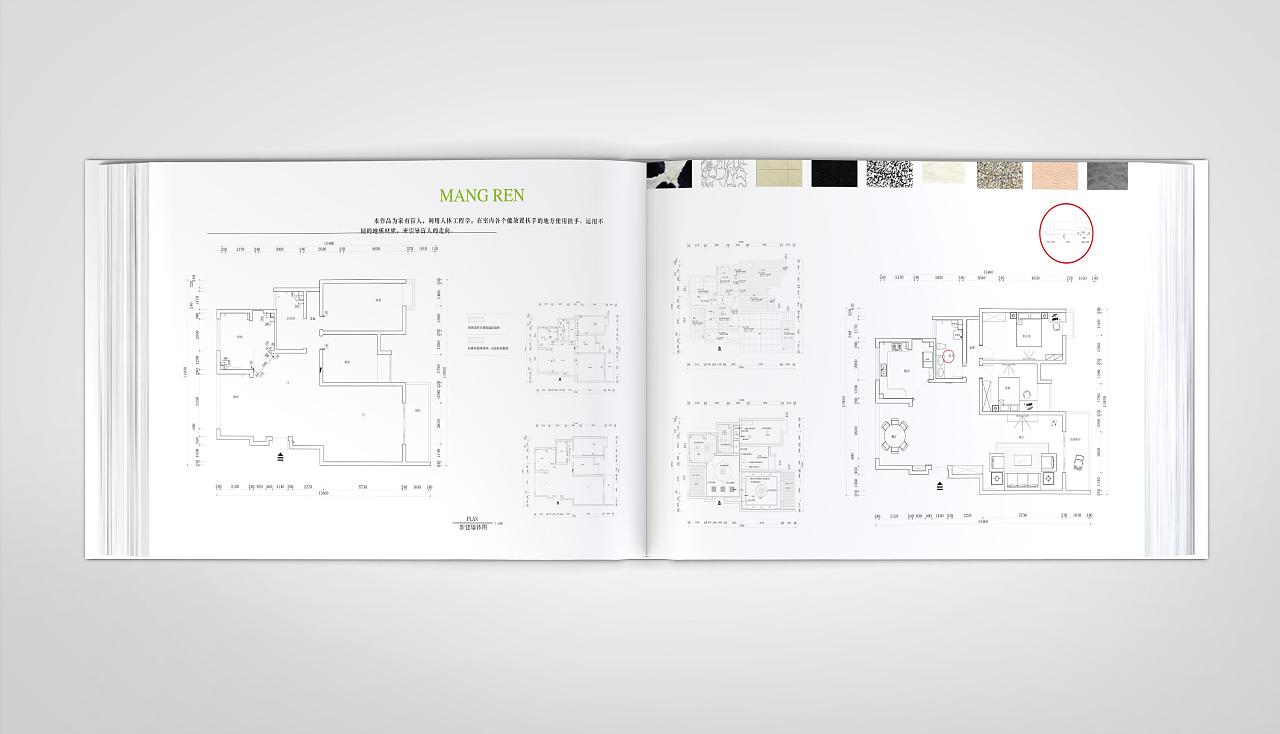 室内设计作品集图片