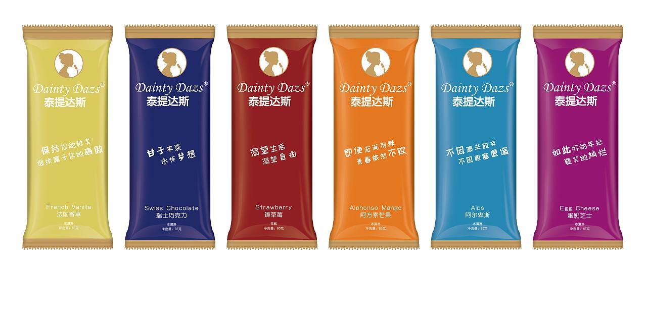 经典系列冰淇淋包装设计图片
