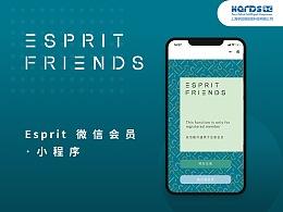 Esprit微信会员-小程序