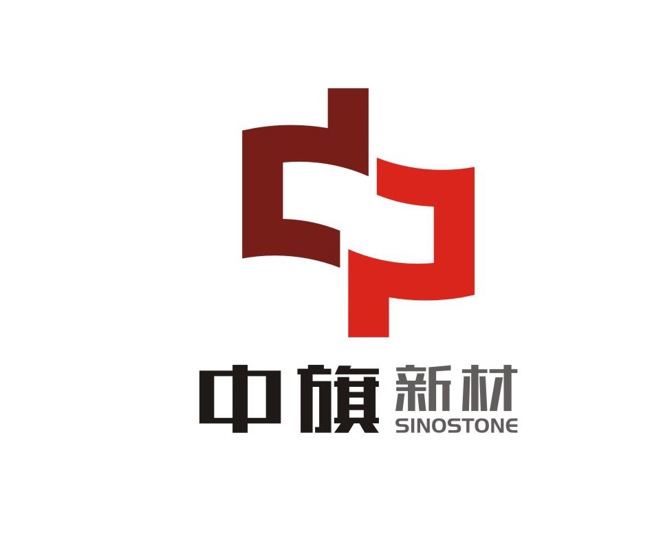项目介绍:品牌vi 设计指导:周继敢 作品说明:中旗品牌logo图片