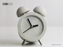 教你做一款属于自己的混凝土闹钟
