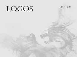 2017-2018 | 商业品牌标志设计选集