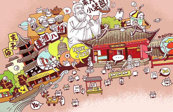 猫空·南京系列城市明信片