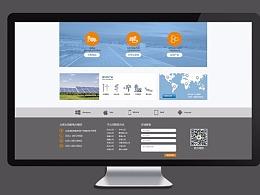 力诺太阳能网页