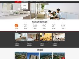 网页设计-智慧园区