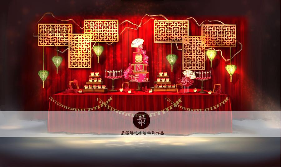 【婚礼手绘】电脑手绘—中式甜品区