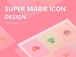 一组关于超级马里奥的ICON设计