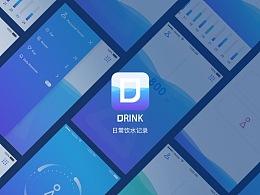 DRINK 交互动效