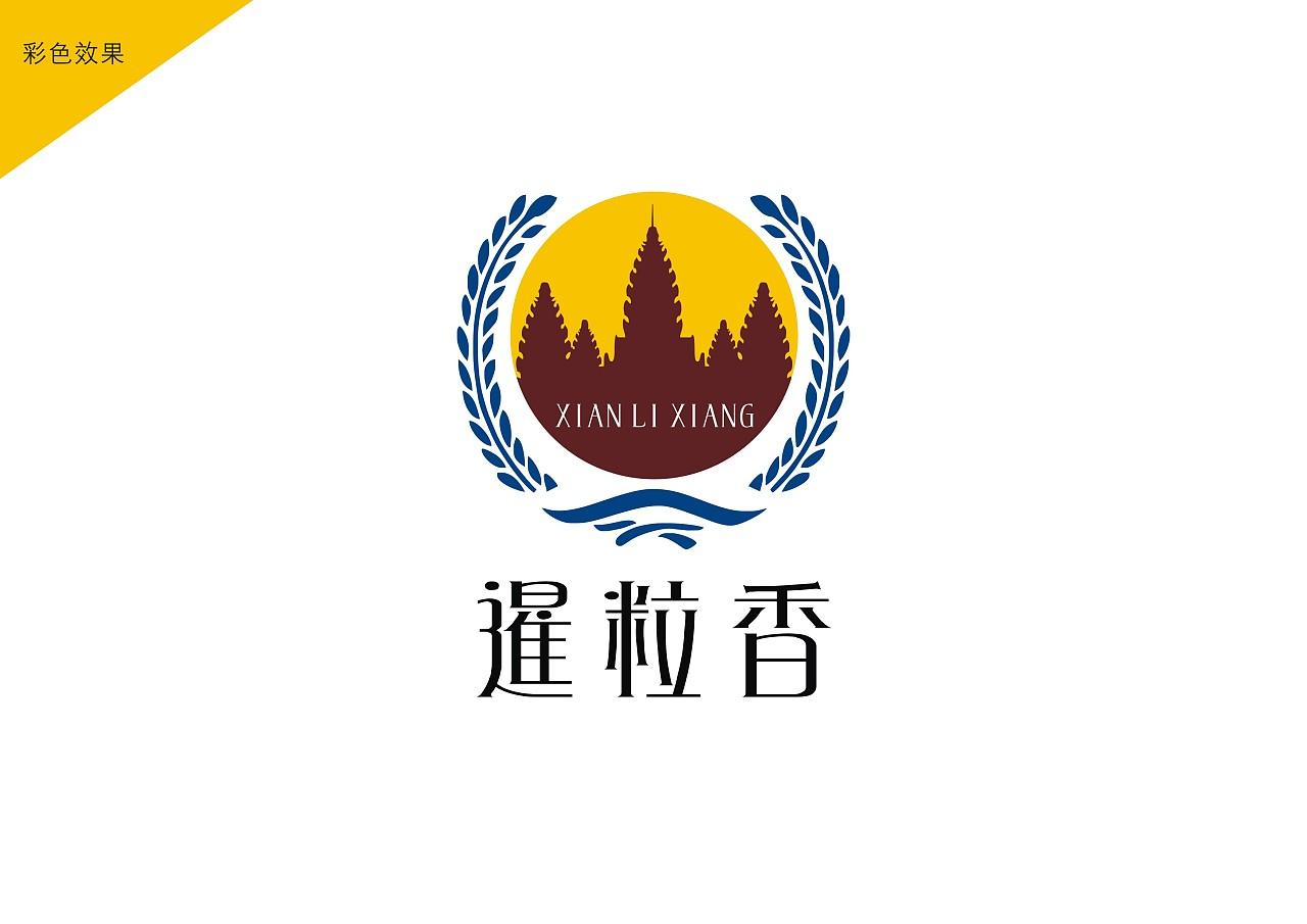 柬埔寨大米——暹粒香logo|平面|标志|潘焕勇 - 原创图片