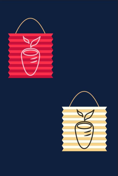 萝卜食堂logo概念创意设计|平面|品牌|四个字儿图片