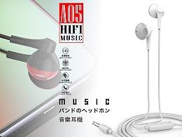 A05平耳式耳机详情页、描述