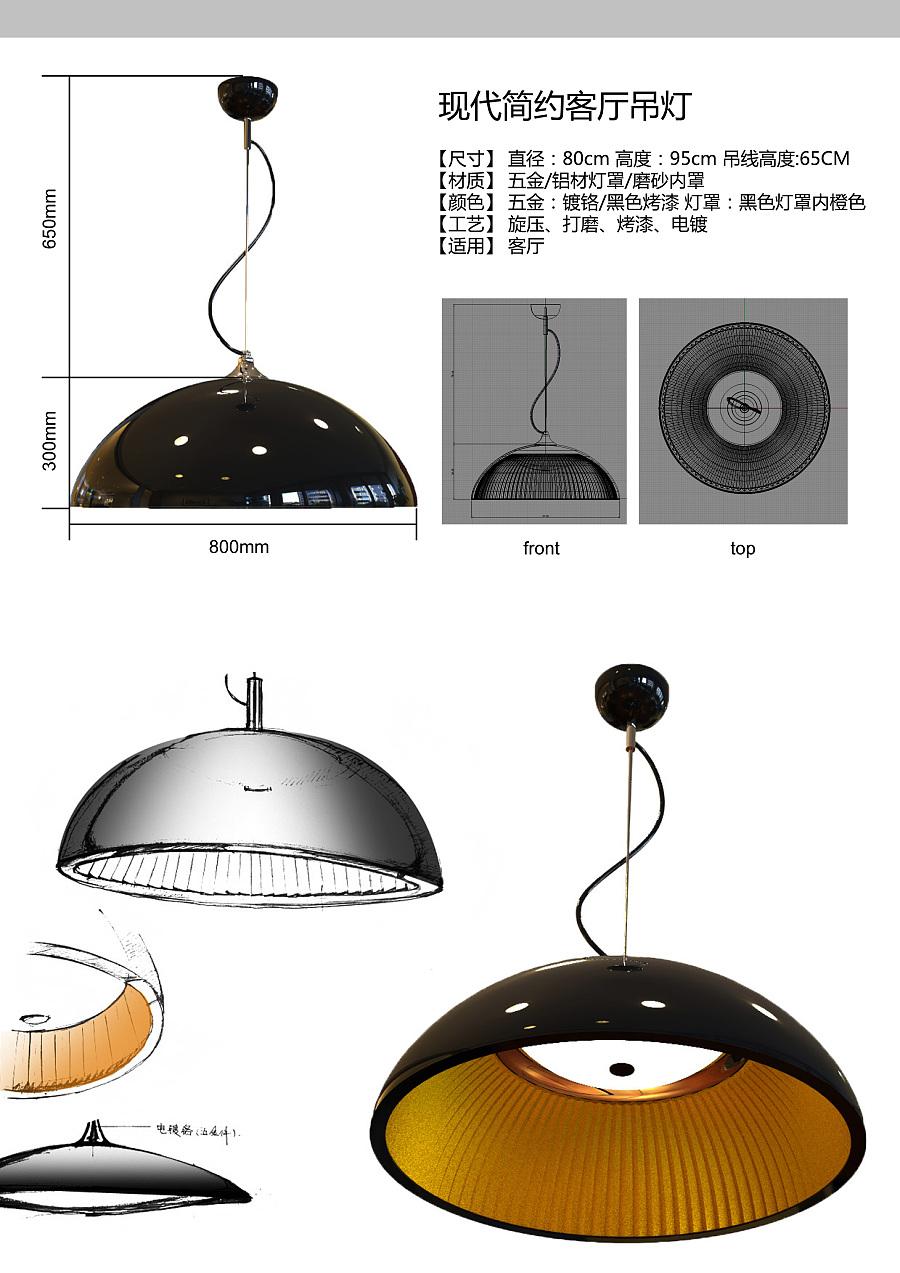 灯具产品设计分析图片